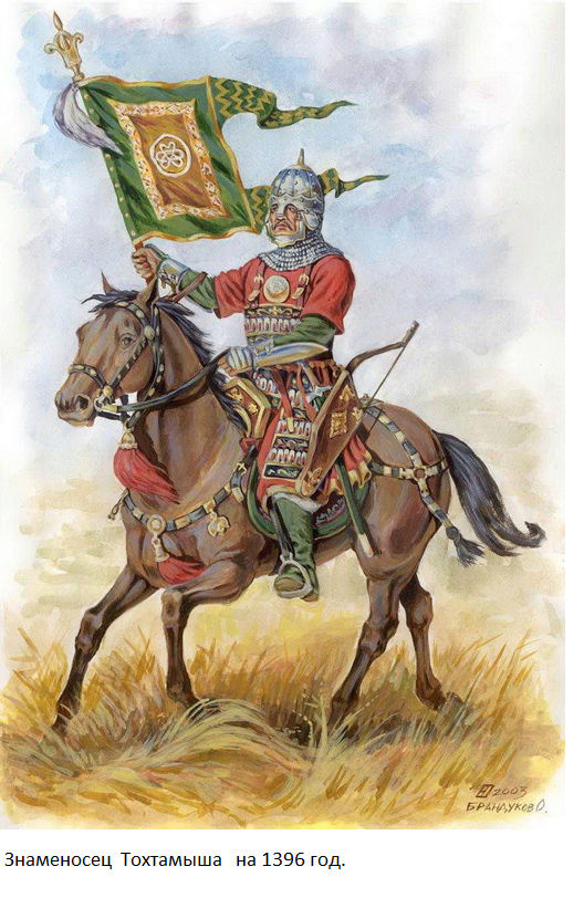 [INSPIRATION] Les Mongols , Tamerlan , Babur Gh_tok10