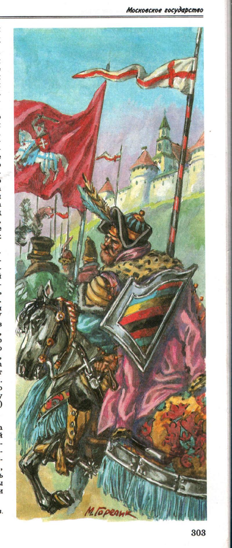[Inspiration] Le Grand Déluge (Polonais , Tatars , Cosaques , Russes , Ottomans Circa 1650) Hussar10
