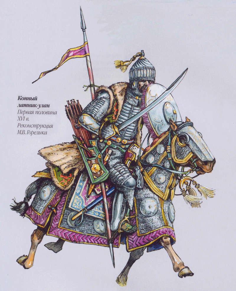 [Inspiration] Le Grand Déluge (Polonais , Tatars , Cosaques , Russes , Ottomans Circa 1650) Kazan_10