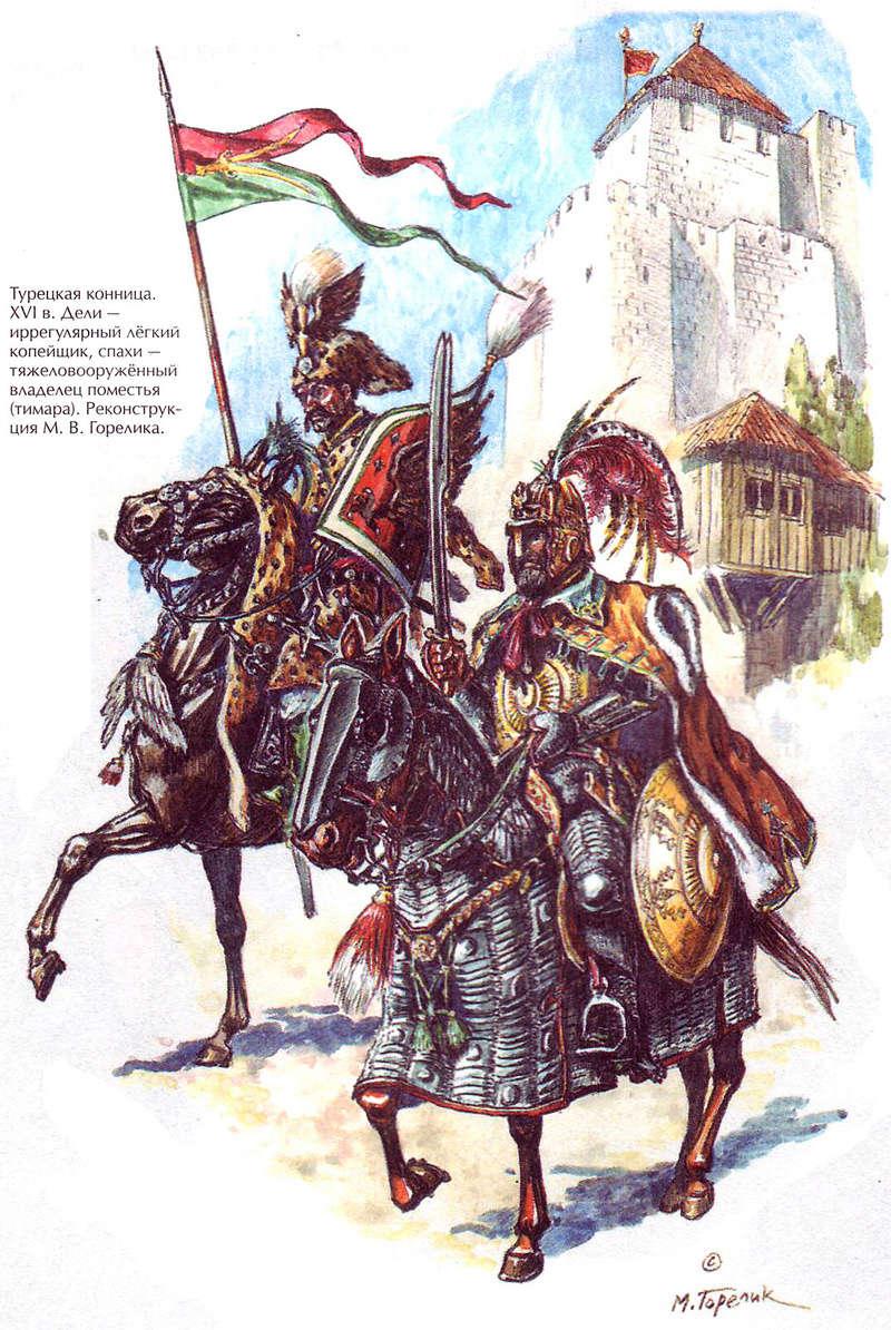 [Inspiration] Le Grand Déluge (Polonais , Tatars , Cosaques , Russes , Ottomans Circa 1650) Ottoma12