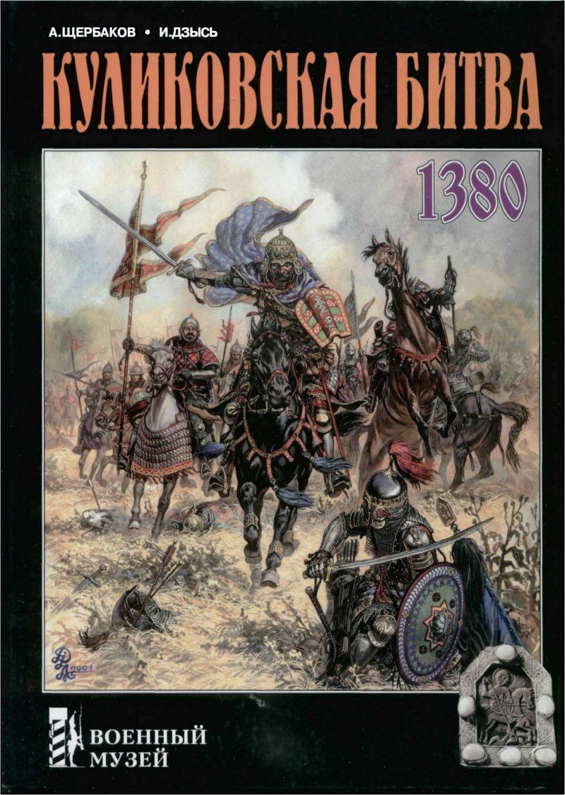 [INSPIRATION] Les Mongols , Tamerlan , Babur Pictur11