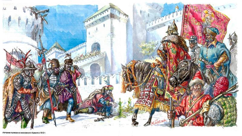 [Inspiration] Le Grand Déluge (Polonais , Tatars , Cosaques , Russes , Ottomans Circa 1650) Rus_ex10