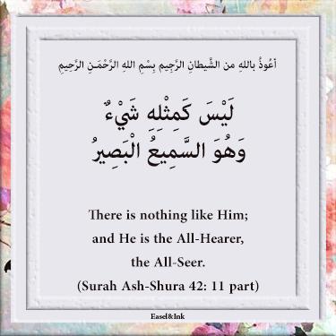 Gems Of The Heart - Shaikh Ibrahim Zidan - Page 2 1351010