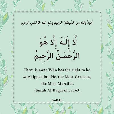 Gems Of The Heart - Shaikh Ibrahim Zidan 13710
