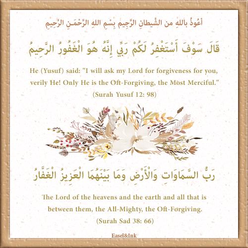 Gems Of The Heart - Shaikh Ibrahim Zidan 13810