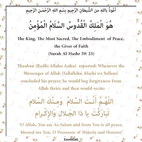 Gems Of The Heart - Shaikh Ibrahim Zidan 13910