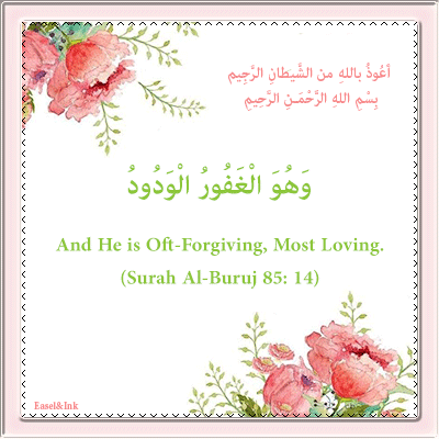 Gems Of The Heart - Shaikh Ibrahim Zidan 14011
