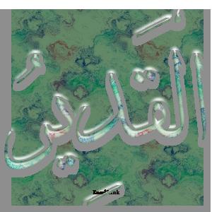 Gems Of The Heart - Shaikh Ibrahim Zidan 20a10