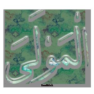 Gems Of The Heart - Shaikh Ibrahim Zidan - Page 2 28a10