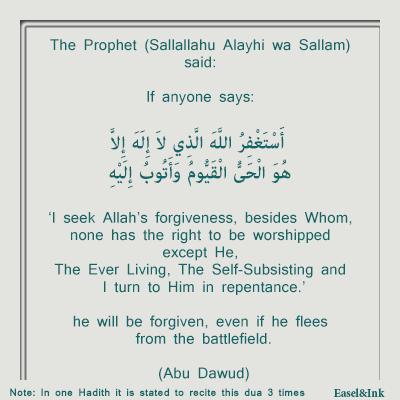 Gems Of The Heart - Shaikh Ibrahim Zidan Astagh10