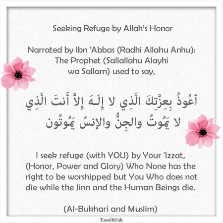 Seeking Refuge by Allah's Honor Refuge11