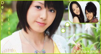 [2009] Wonderful heart winter 2009 Kanna-11