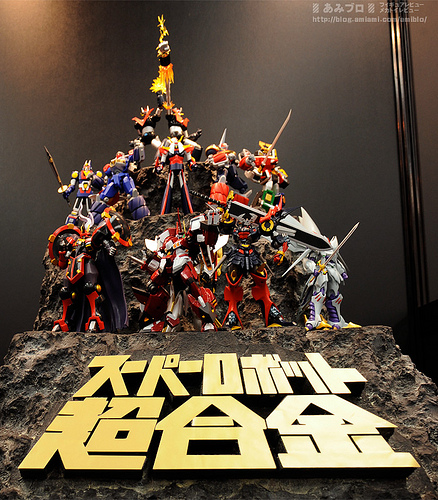 Super Robot Chogokin de Bandai Super-10