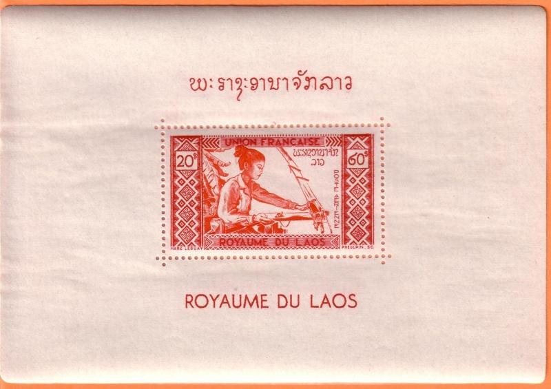 Laos, 1952 Laos10