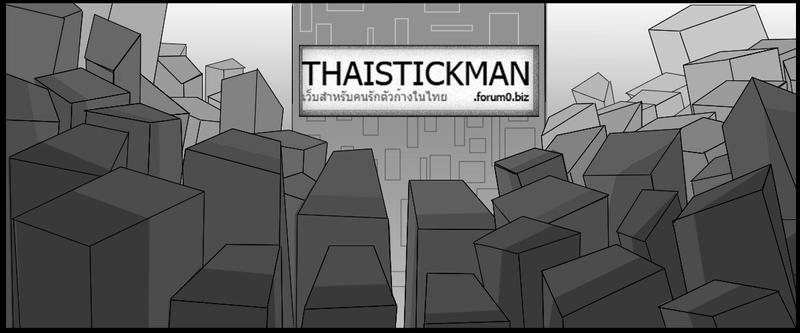 Thaistickman
