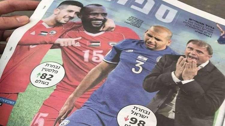 تفوق رياضي فلسطيني يهز الإعلام الإسرائيلي 5a170310