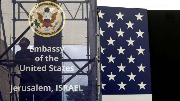 32 دولة تحضر مراسم افتتاح السفارة الأمريكية في القدس 5af85010