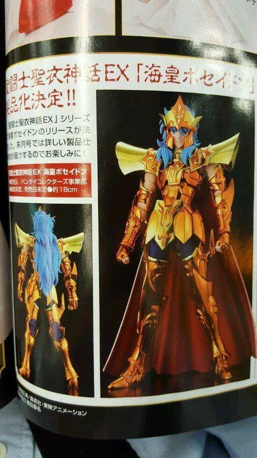 [Comentários] Saint Cloth Myth EX - Poseidon EX & Poseidon EX Imperial Throne Set Img-2010