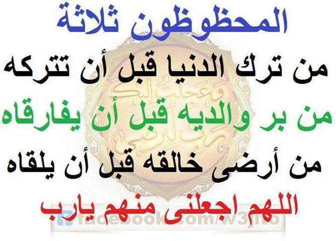 أجواء شهر رمضان 10