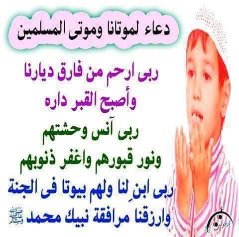 انقضت العشر الأوائل من شهر رمضان 16730610