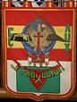 Guardias Civiles Auxiliares - Portal 3promo10