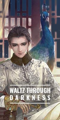 Quon Peacock
