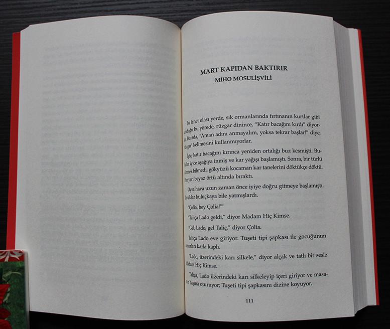 წიგნები და ავტოგრაფები - Page 6 4-777-10