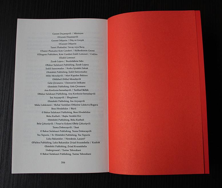 თამრი ფხაკაძე - Page 2 5-777-10