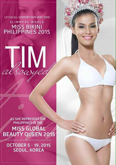✧✧✧✧✧ROAD TO BINIBINING PILIPINAS 2018✧✧✧✧✧ 20150810