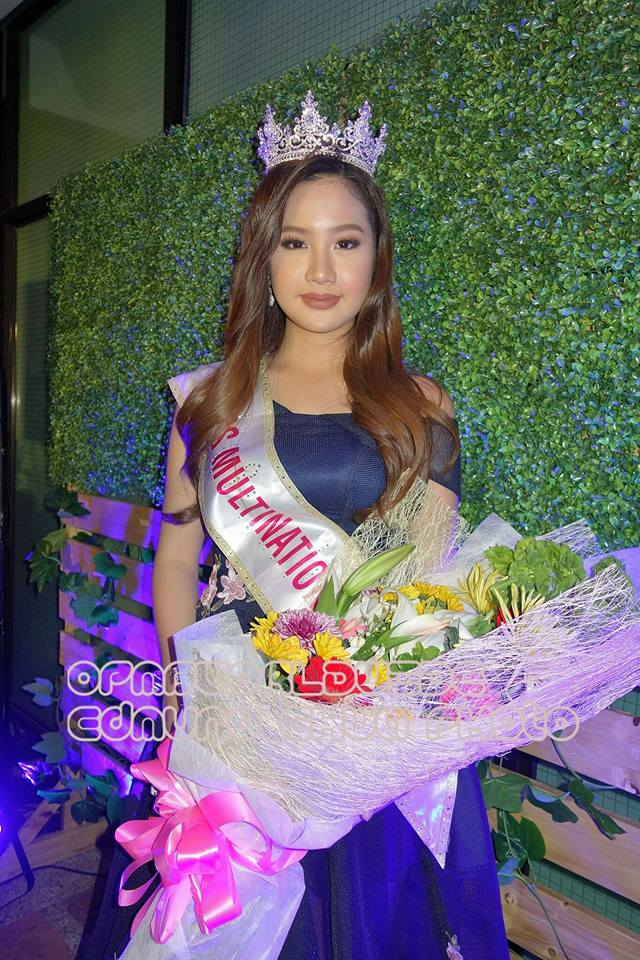 Miss Multinational 2018 is Sophia Senoron of the Philippines - Page 2 28870413