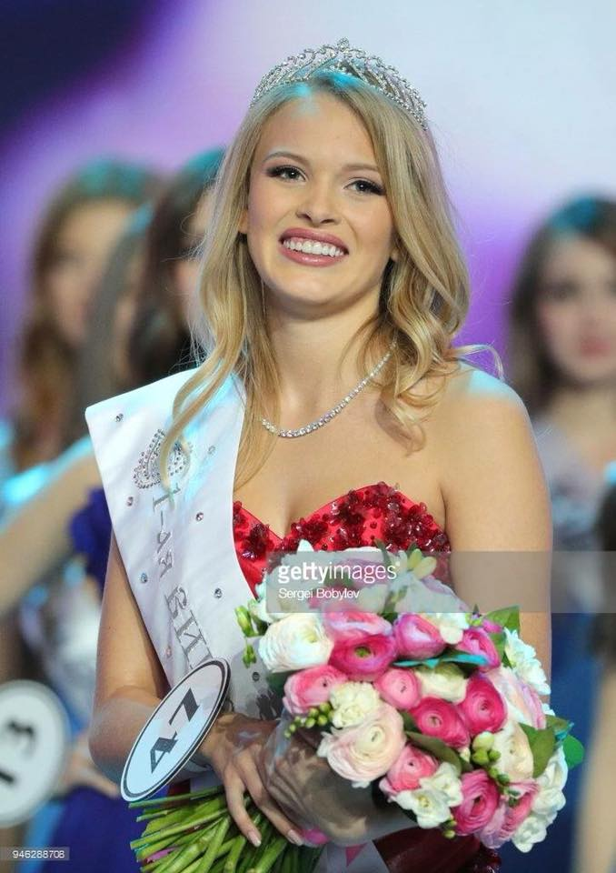۞✧✧✧ROAD TO MISS UNIVERSE 2018✧✧✧ ۞ - Page 2 30705011
