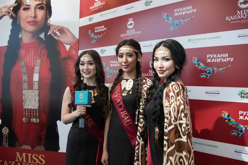 Road to Miss Kazakhstan 2018 is Alfïya Ersayın 50671211
