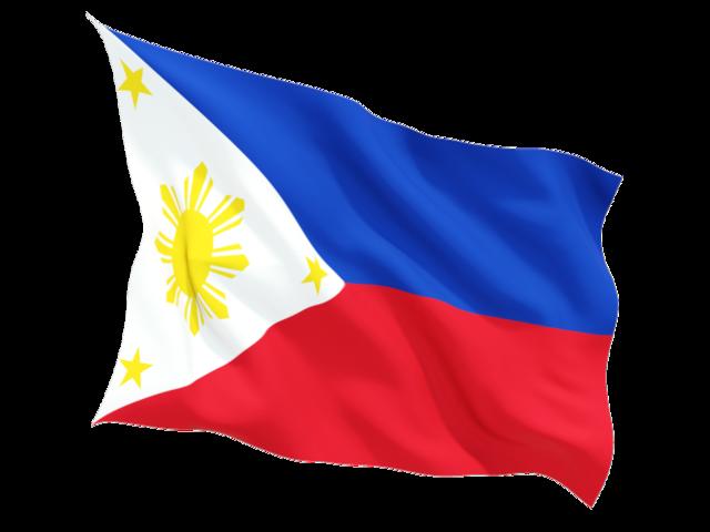 Index of Philippines Titleholder Philip11
