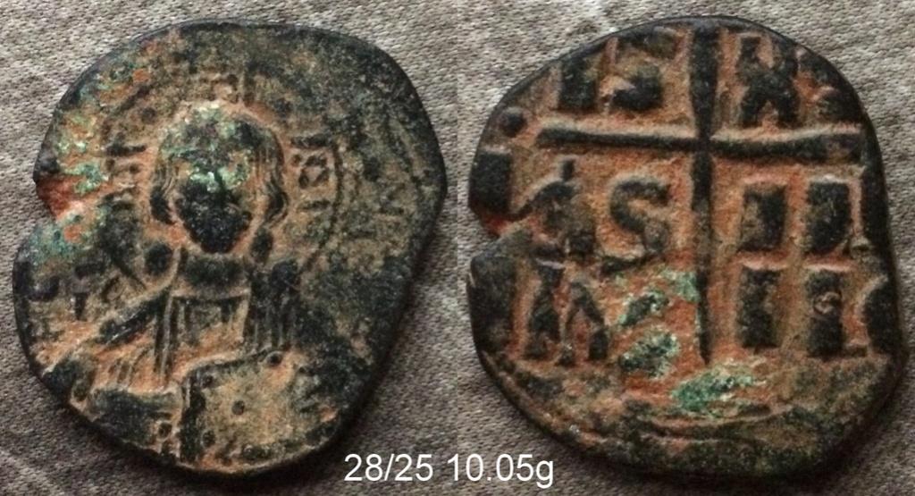 byzantine Img_0311