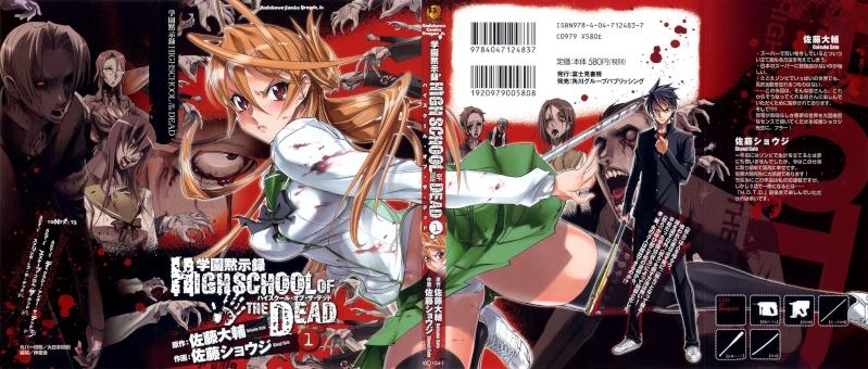 Apocalipsis en el instituto (highschool of the dead) Hotd_x11