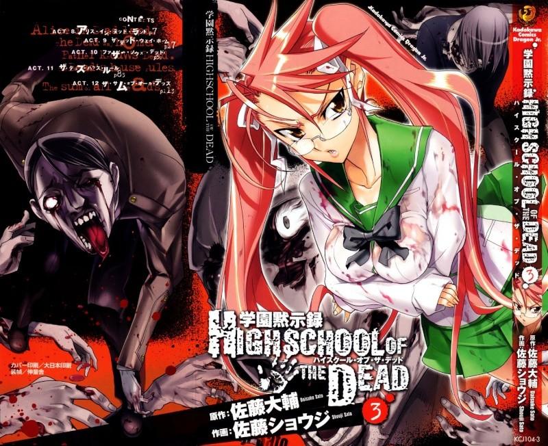 Apocalipsis en el instituto (highschool of the dead) Hsotd_10