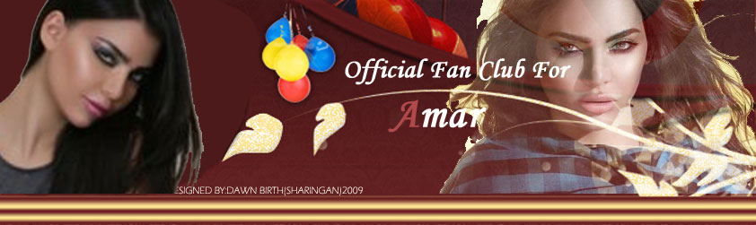The Official Website to 9amar
