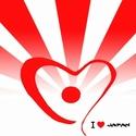 une journée culturelle sur le japon a Metz Logo110