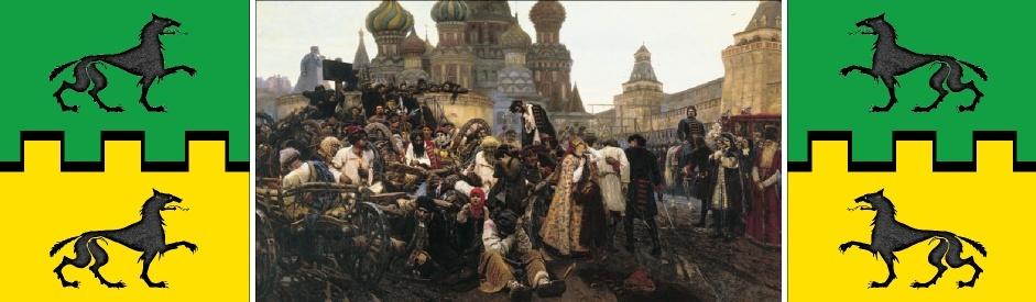 La Sainte Russlavie 1609