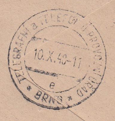 Trachtenserien ANK 887 - 923 und 1052 - 1072 Belege - Seite 11 Img_0090