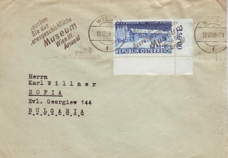 Tag der Briefmarke Tag_de11