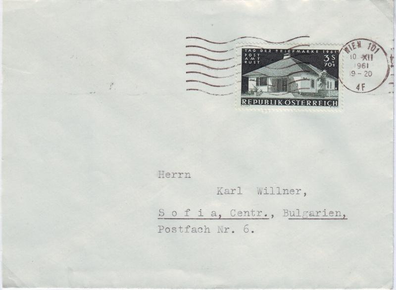 Tag der Briefmarke - Seite 2 Tag_de12