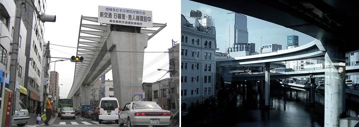Amazing Highways,bridges & Interchanges in Japan......!!!!! We5tw310