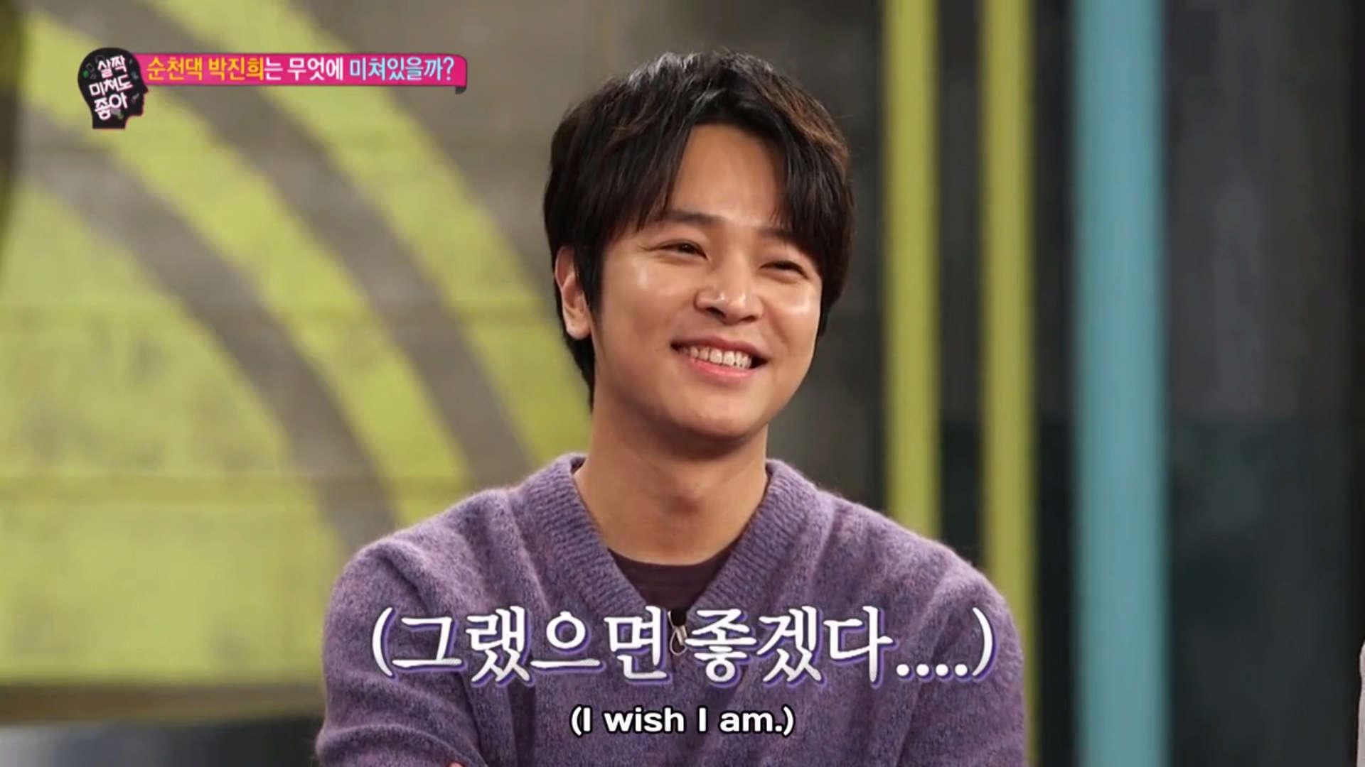 Kim Jeong Hoon apareció brevemente como invitado en el programa 살짝 미쳐도 좋아/'It's Okay To Go A Little Crazy/ Episodio 9  03610