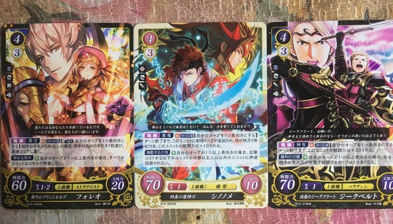 Fire emblem cipher  [Unboxings] 70df1910