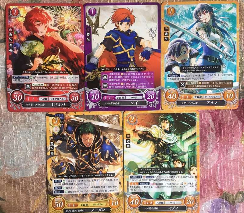 Fire emblem cipher  [Unboxings] 81bee310