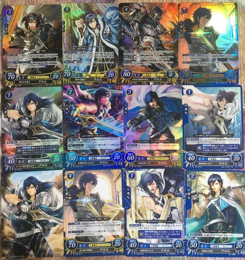 Fire emblem cipher  [Unboxings] Ccf02810
