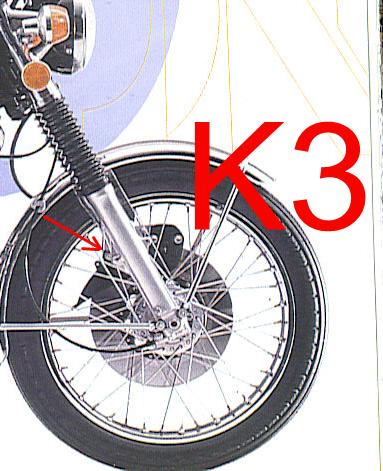 Besoin d'aide pour identification fourche 750 FOUR K310