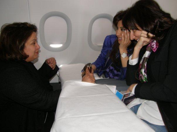 صور نجوى بالطائرة 112