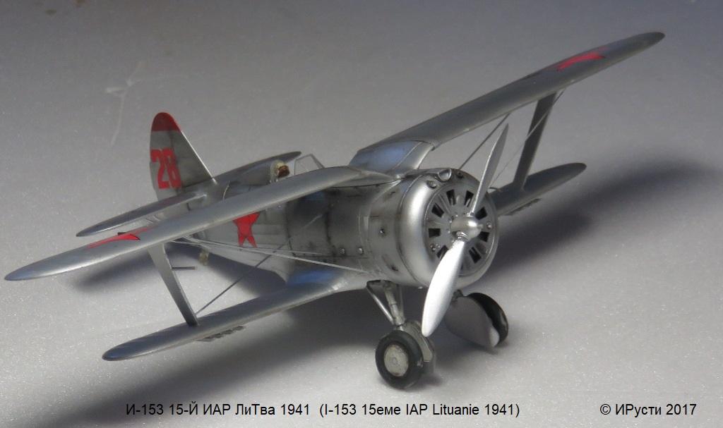 I-153 Чаика (Mouette) 15eme IAP Lituanie 1941 [ICM 1/48] Img_7241